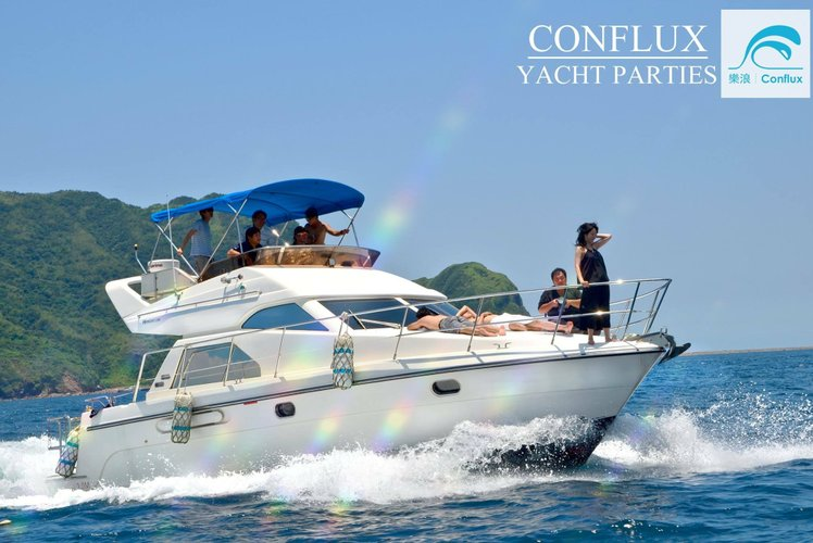 Admire Guishan Island from a quality yacht