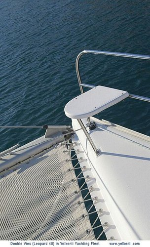 Seat at the bow